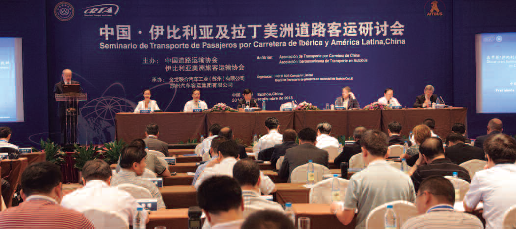 Alonso & Asociados ponente en China